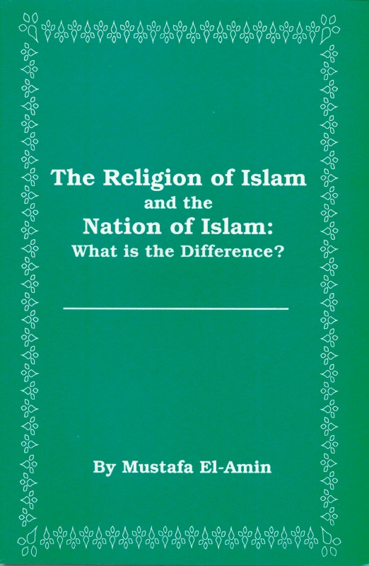an introduction to the analysis of islamic religion Islam is a monotheistic considered the beginning of the islamic the oxford handbook of global religions (2006), the encyclopedia of religion.